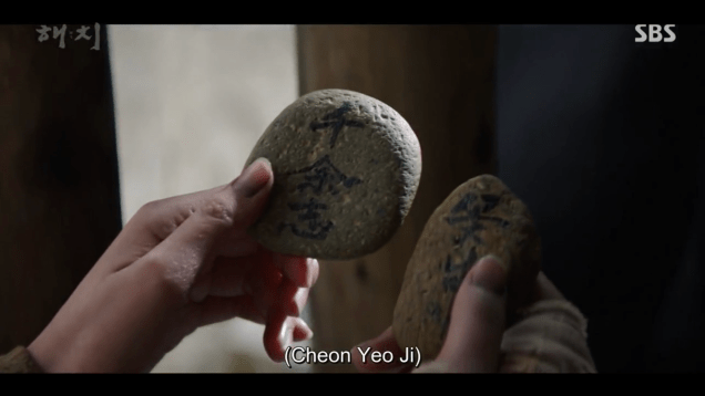 2019 3 18. Jung Il-woo in Haechi Episode 11. Cr. SBS 74