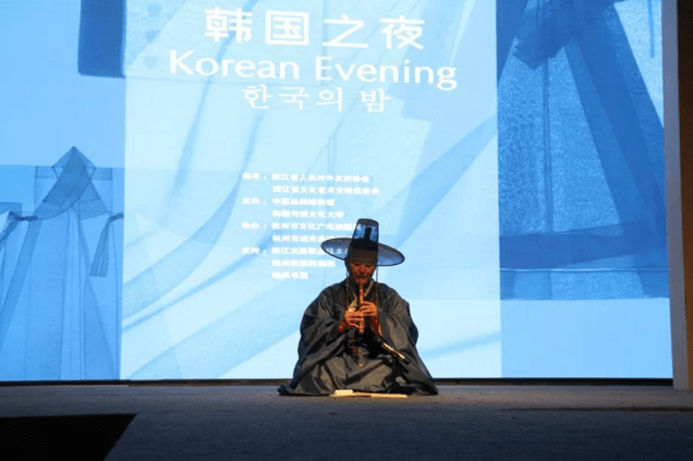 2019 3 29 Events of Korean Evening at the China National Silk Museum. 4.png