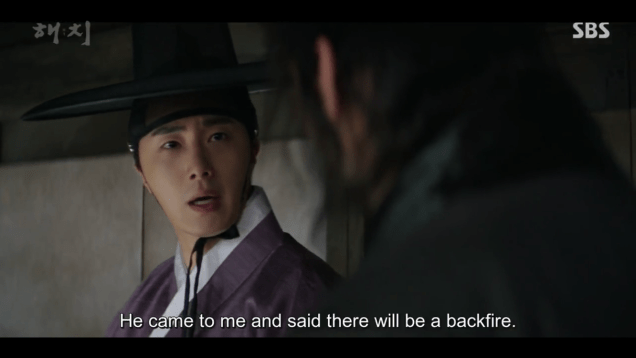2019 3 31 Jung Il-woo in Haechi Episode 13 (25-26) 19
