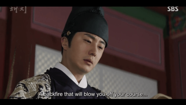 2019 3 31 Jung Il-woo in Haechi Episode 13 (25-26) 23