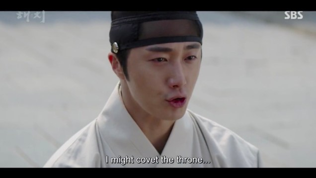 2019 3 31 Jung Il-woo in Haechi Episode 13 (25-26) 76