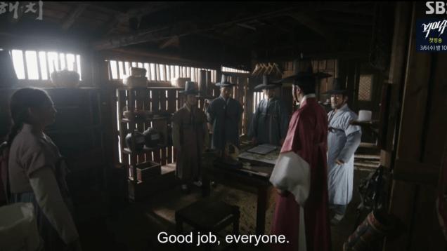 2019 3 4 Haechi Episode 7. 31