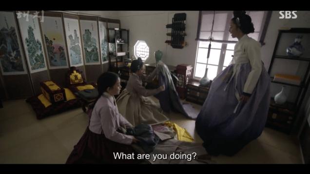 2019 3 4 Haechi Episode 7. 41