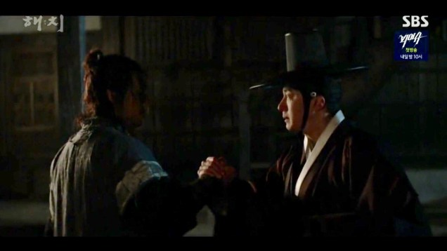2019 3 8 Jung Il-woo in Haechi Episode 8. 1