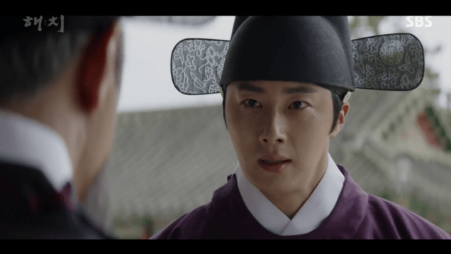 2019 3 8 Jung Il-woo in Haechi Episode 8. 22