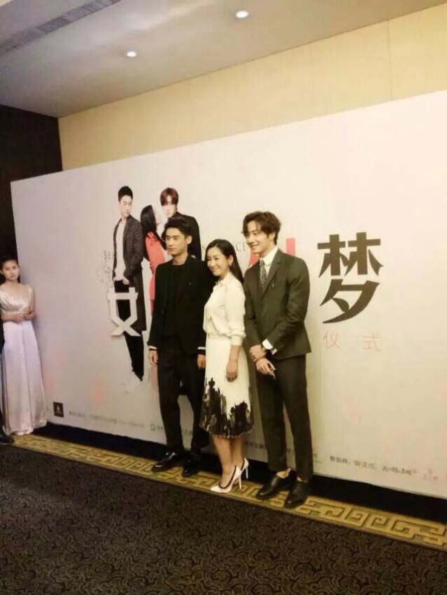 2015 10 Jung Il-woo in the Press Conference of Beautiful Woman : Beauty Dream. 2