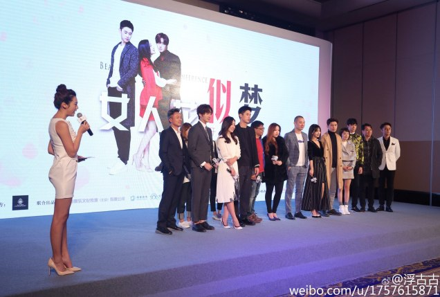 2015 10 Jung Il-woo in the Press Conference of Beautiful Woman : Beauty Dream. 24