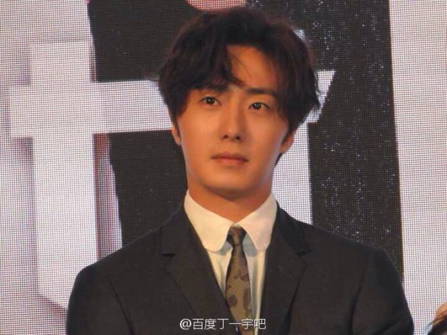 2015 10 Jung Il-woo in the Press Conference of Beautiful Woman : Beauty Dream. 28