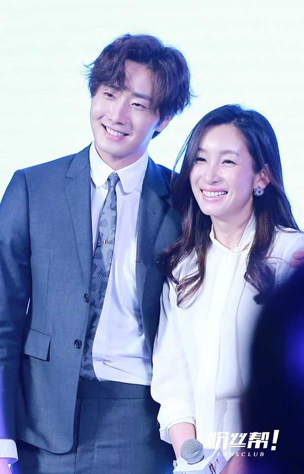 2015 10 Jung Il-woo in the Press Conference of Beautiful Woman : Beauty Dream. 6