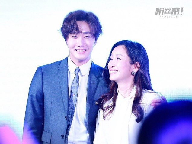 2015 10 Jung Il-woo in the Press Conference of Beautiful Woman : Beauty Dream. 8