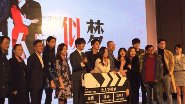 2015 10 Jung Il-woo in the Press Conference of Beautiful Woman : Beauty Dream. Take keeper. 3