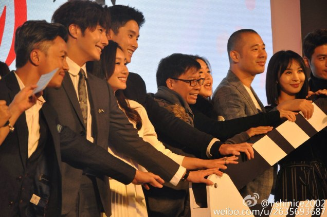 2015 10 Jung Il-woo in the Press Conference of Beautiful Woman : Beauty Dream. Take keeper. 4