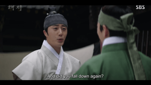 2019 3 26 Jung Il-woo in Haechi Episode 14(27,28) Cr. SBS 10