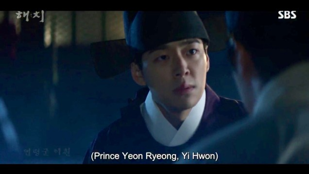 2019 3 26 Jung Il-woo in Haechi Episode 14(27,28) Cr. SBS 2
