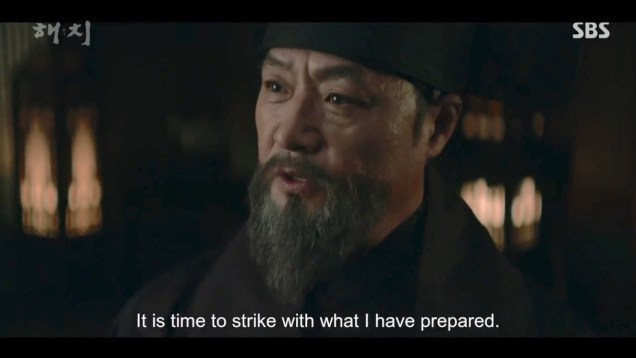 2019 3 26 Jung Il-woo in Haechi Episode 14(27,28) Cr. SBS 43