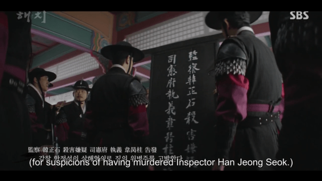 2019 4 1 Jung Il-woo in Haechi Episode 15(29,30) Cr. SBS 33