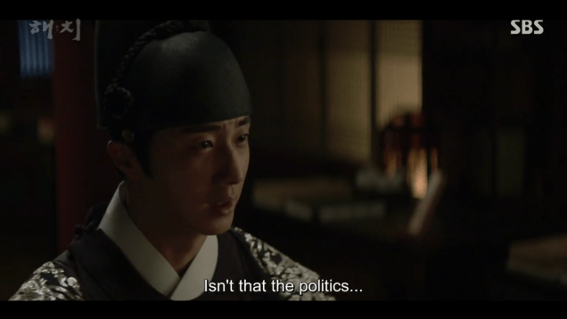 2019 4 1 Jung Il-woo in Haechi Episode 15(29,30) Cr. SBS 5