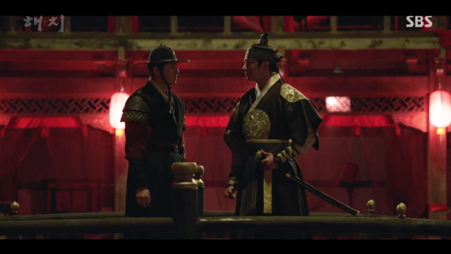 2019 4 1 Jung Il-woo in Haechi Episode 15(29,30) Cr. SBS 89