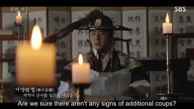 2019 4 2 Jung Il-woo in Haechi Episode 16 (31-32) Cr. SBS 19
