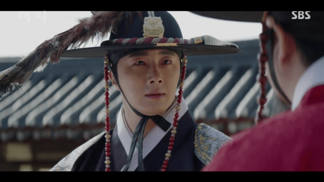 2019 4 2 Jung Il-woo in Haechi Episode 16 (31-32) Cr. SBS 40