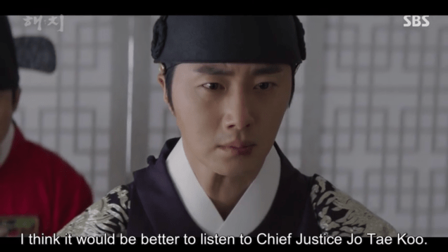 2019 4 8 Jung Il-woo in Haechi Episode 17 (33-34) 19