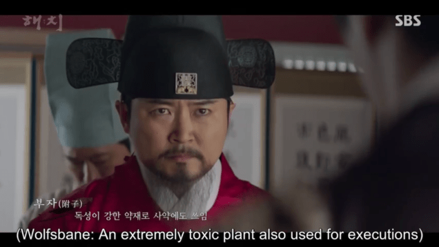 2019 4 8 Jung Il-woo in Haechi Episode 17 (33-34) 32