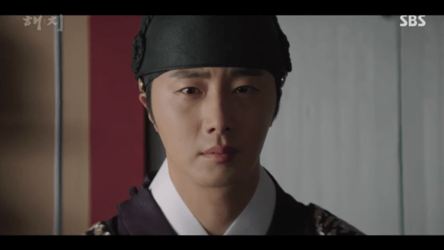 2019 4 8 Jung Il-woo in Haechi Episode 17 (33-34) 38