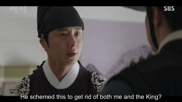 2019 4 8 Jung Il-woo in Haechi Episode 17 (33-34) 40