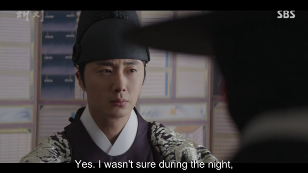 2019 4 8 Jung Il-woo in Haechi Episode 17 (33-34) 5