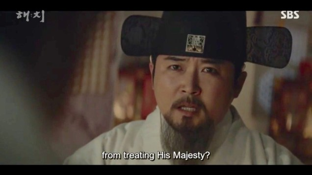 Jung Il-woo in Haechi Episode 18 (35-36) Cr. SBS. 16