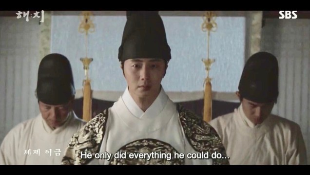Jung Il-woo in Haechi Episode 18 (35-36) Cr. SBS. 2