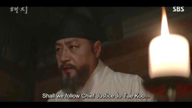 Jung Il-woo in Haechi Episode 18 (35-36) Cr. SBS. 8