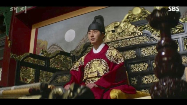 Jung Il-woo in Haechi Episode 18 (35-36) Cr. SBS. 81