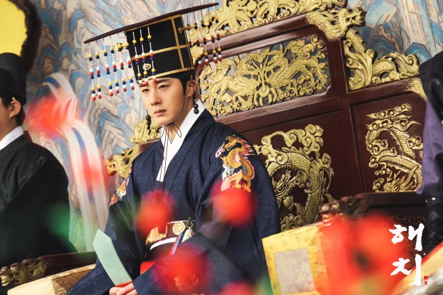 Jung Il-woo in Haechi Episode 18 (35-36) Cr. SBS. Website Photos. 5