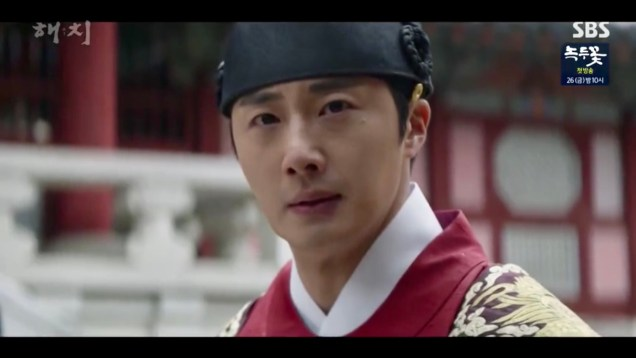 Jung Il-woo in Haechi Episode 19 (37-38) Cr. SBS. 20