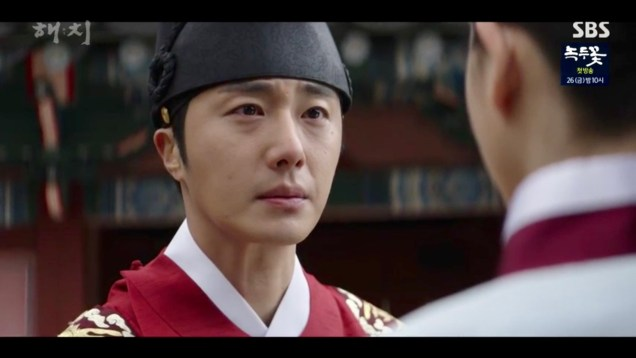 Jung Il-woo in Haechi Episode 19 (37-38) Cr. SBS. 30