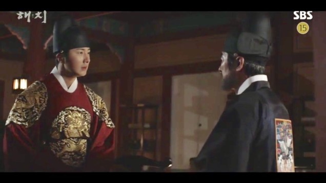 Jung Il-woo in Haechi Episode 19 (37-38) Cr. SBS. 32