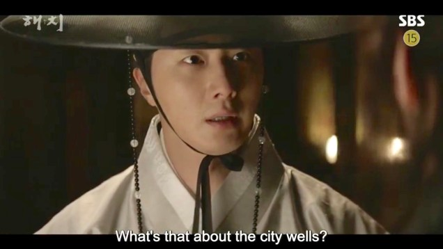 Jung Il-woo in Haechi Episode 19 (37-38) Cr. SBS. 34