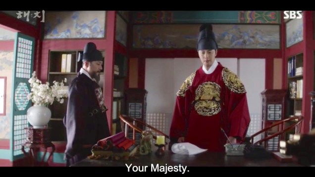 Jung Il-woo in Haechi Episode 19 (37-38) Cr. SBS. 39