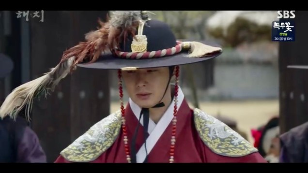 Jung Il-woo in Haechi Episode 19 (37-38) Cr. SBS. 56