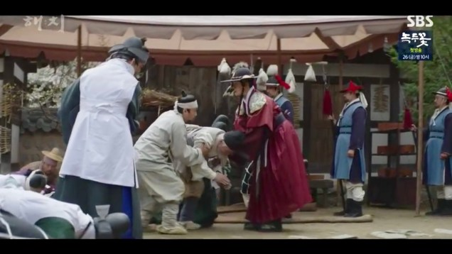 Jung Il-woo in Haechi Episode 19 (37-38) Cr. SBS. 57