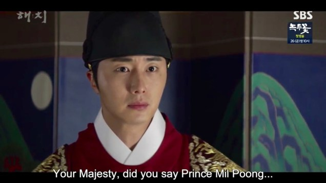 Jung Il-woo in Haechi Episode 19 (37-38) Cr. SBS. 8