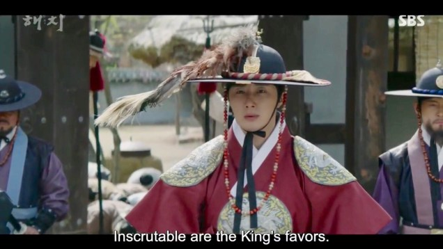 Jung Il-woo in Haechi Episode 20 (39-40) Cr. SBS 18
