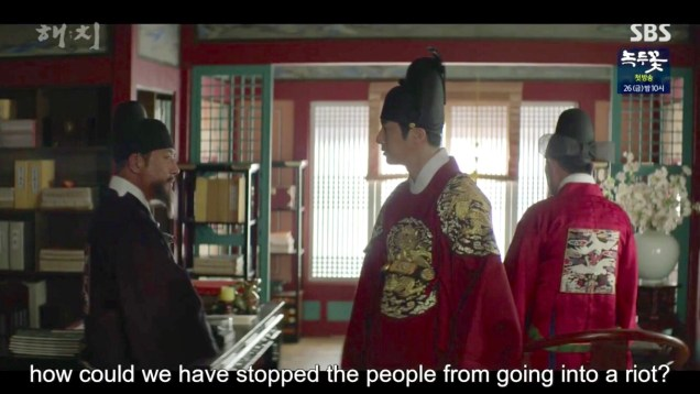 Jung Il-woo in Haechi Episode 20 (39-40) Cr. SBS 2