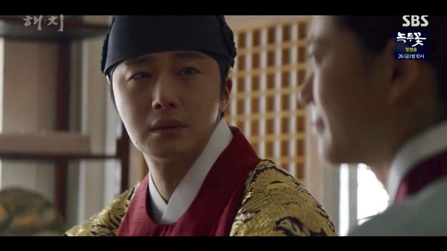 Jung Il-woo in Haechi Episode 20 (39-40) Cr. SBS 37