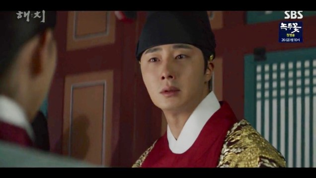 Jung Il-woo in Haechi Episode 20 (39-40) Cr. SBS 39
