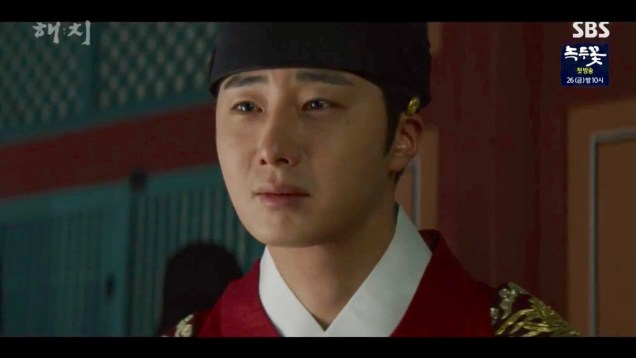 Jung Il-woo in Haechi Episode 20 (39-40) Cr. SBS 41