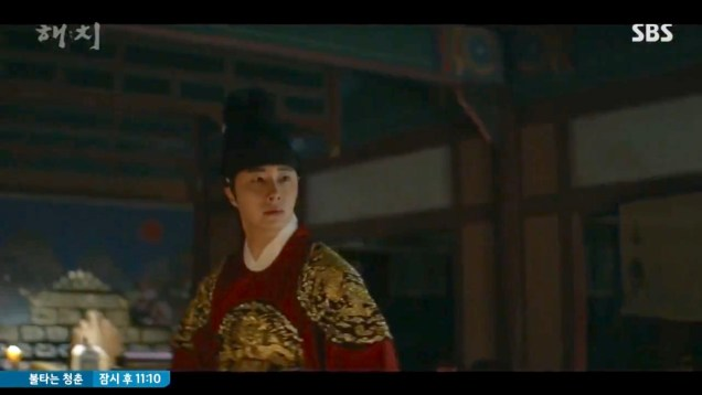 Jung Il-woo in Haechi Episode 20 (39-40) Cr. SBS 67