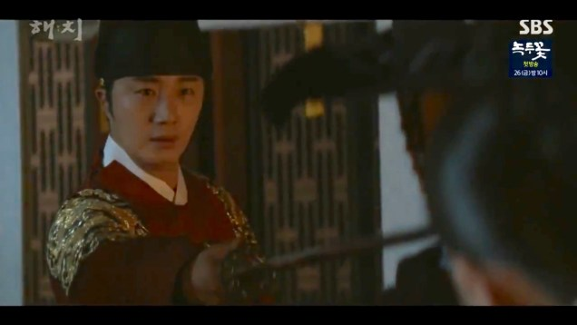 Jung Il-woo in Haechi Episode 20 (39-40) Cr. SBS 69