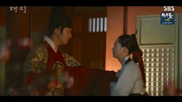 Jung Il-woo in Haechi Episode 20 (39-40) Cr. SBS 72